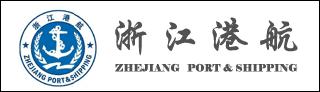 宁波市港航管理局